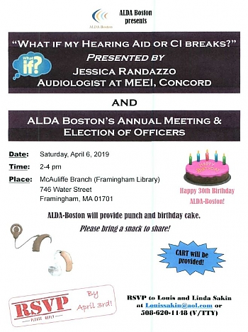 ALDA Boston presentation: What if my hearing aid or CI breaks?