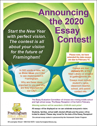 Announcing the 2020 Essay Contest