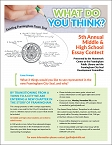5th Annual Middle and High School Essay Contest! graphic