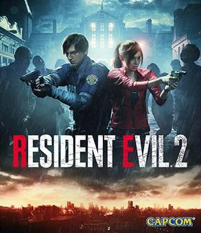 Resident Evil 2 Remake box art.