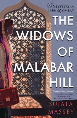 Evening Book Discussion at McAuliffe: The Widows of Malabar Hill by Sujata Massey thumbnail Photo