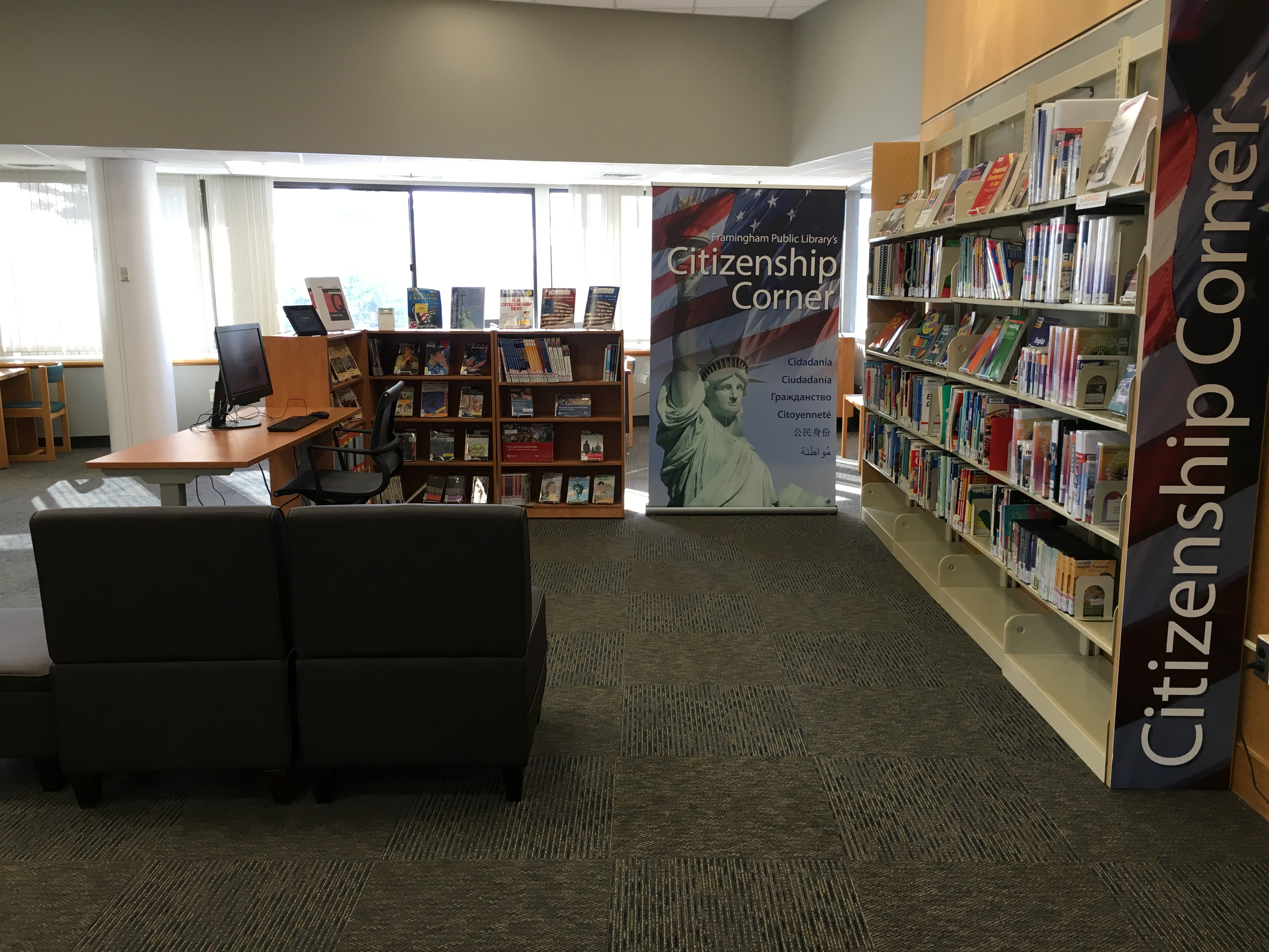 The Citizenship Corner | Services | Framingham Public Library
